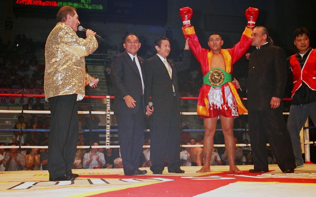 A LOOK BACK AT THE FIRST WBC MUAYTHAI CHAMPIONSHIP