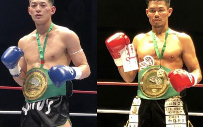 TWO NEW JAPANESE CHAMPIONS CROWNED IN NAGOYA