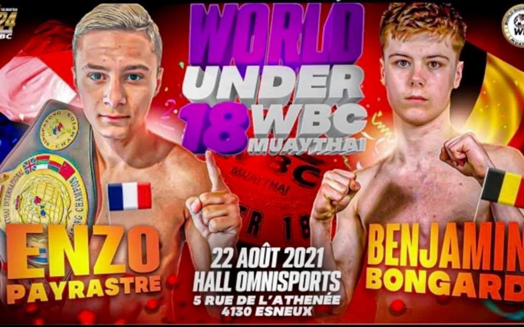 YOUTH WORLD TITLE SET FOR BELGIUM